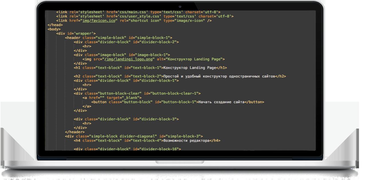 Чистый и красивый код